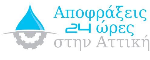 apofraxeis-24wres-logo