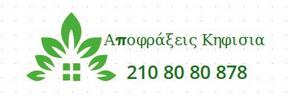 Αποφραξεις Κηφισια logo